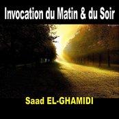 Invocations du matin et du soir (Invocation - Quran - Coran)