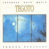 JAPAN Tomoko Sunazaki: Tegoto