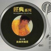 The Legendary Collection - Xin Qu + Jing Xuan