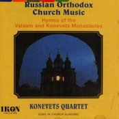 Hymns of the Valaam and Konevets Monasteries