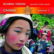 Global Vision China