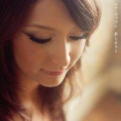 恋しよう♪ ~yasutaka nakata-capsule mix~