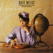 Rice Music