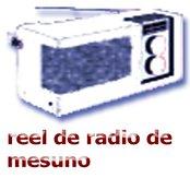 Reel de comerciales de radio de mesuno