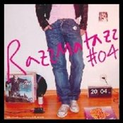 RAZZMATAZZ#04 (Disc 2)_ Compiled and mixed by Dj Amable