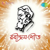 Rabindra Sangeet Bengali