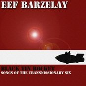 Black Tin Rocket (Songs of the Transmissionary Six)