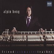 Friend Taskmaster Teacher: Music for Solo Piano