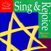 Sing & Rejoice