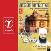 Haon Vari Haon Varne (vol. 3)