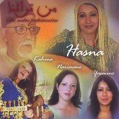 De notre patrimoine (Kahina, Narimane, Yasmine)