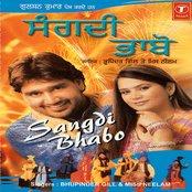 Sangdi Bhabo