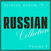 Russian Collection, Volume 4: 1973-1979