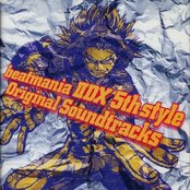 Beatmania IIDX 5th Style Original Soundtrack