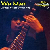 Chinese Music for the Pipa