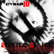 CYBER10 Elektro Sektor