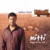Mitti Songs Of The Soil