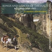 Folk Songs and Dances of Thessaly / Greek Phonograph / Recordings 1928 - 1953