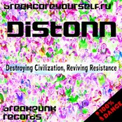 DistoNN - Destroying Civilization, Reviving Resistance