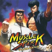 MUSCLE SPARK