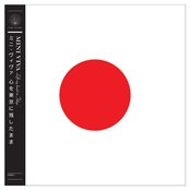 "I Left My Heart In Tokyo 10"" Single"