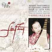 The Soul of Pipa (1) - Chinese traditional Pipa Music