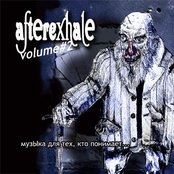 AfterExhale: volume2