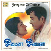 Evergreen Collection -Jai Shankar & Ravi