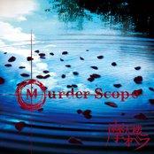 Murder Scope