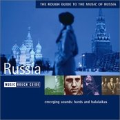 The Rough Guide To The Music Of Russia