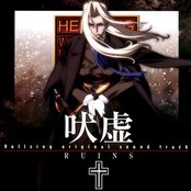 Hellsing Original Soundtrack: Ruins