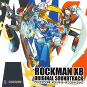 Rockman X8 Original Soundtrack