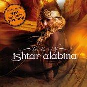The Best of Ishtar Alabina (Bonus Tracks Version 2010)