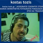 Kostass Toziss Skhnotheths