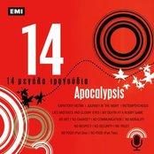 14 Megala Tragoudia - Apocalypsis