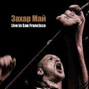 Live in San Francisco (2005)