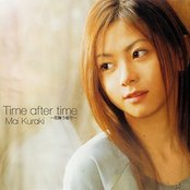 Time after time ~花舞う街で~
