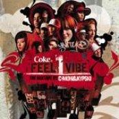 Coke Feel1Vibe: The Mixtape