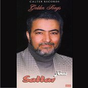 43 Golden Songs of Sattar - Persian Music