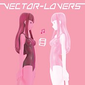 Vector Lovers (original IWARI release 2002)