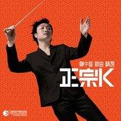 Karaoke Hits New & Collection