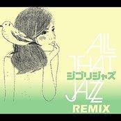 Ghibli Jazz Remix
