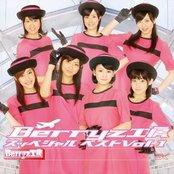 Berryz工房 スッペシャル ベスト Vol. 1