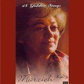 48 Marzieh Golden Songs, Vol 1 - Persian Music