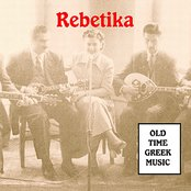 Rebetika Old Time Greek Music