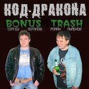 Bonus-Trash