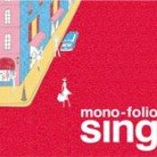 Sing / EP
