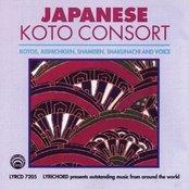Japanese Koto Consort:  Master Musicians of the Ikuta School