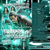 """Future of R&B"" Mixtape 2005/07"