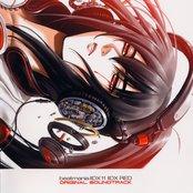 beatmania IIDX 11 RED Original Soundtrack